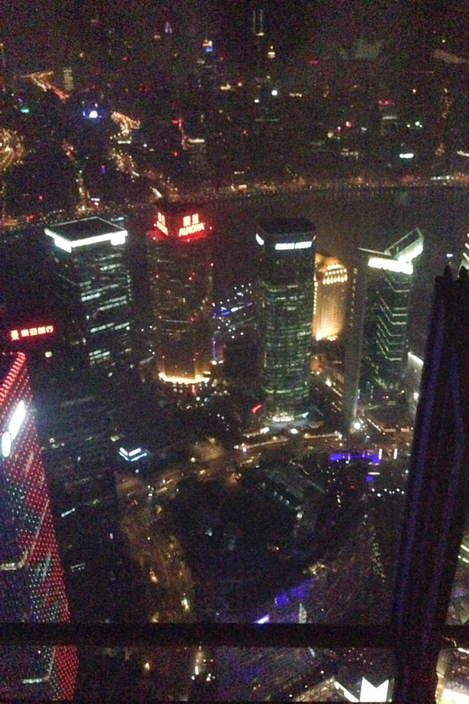 The view from Cloud 9 in the Grand Hyatt Shanghai