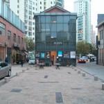 M50: Shanghai Art District