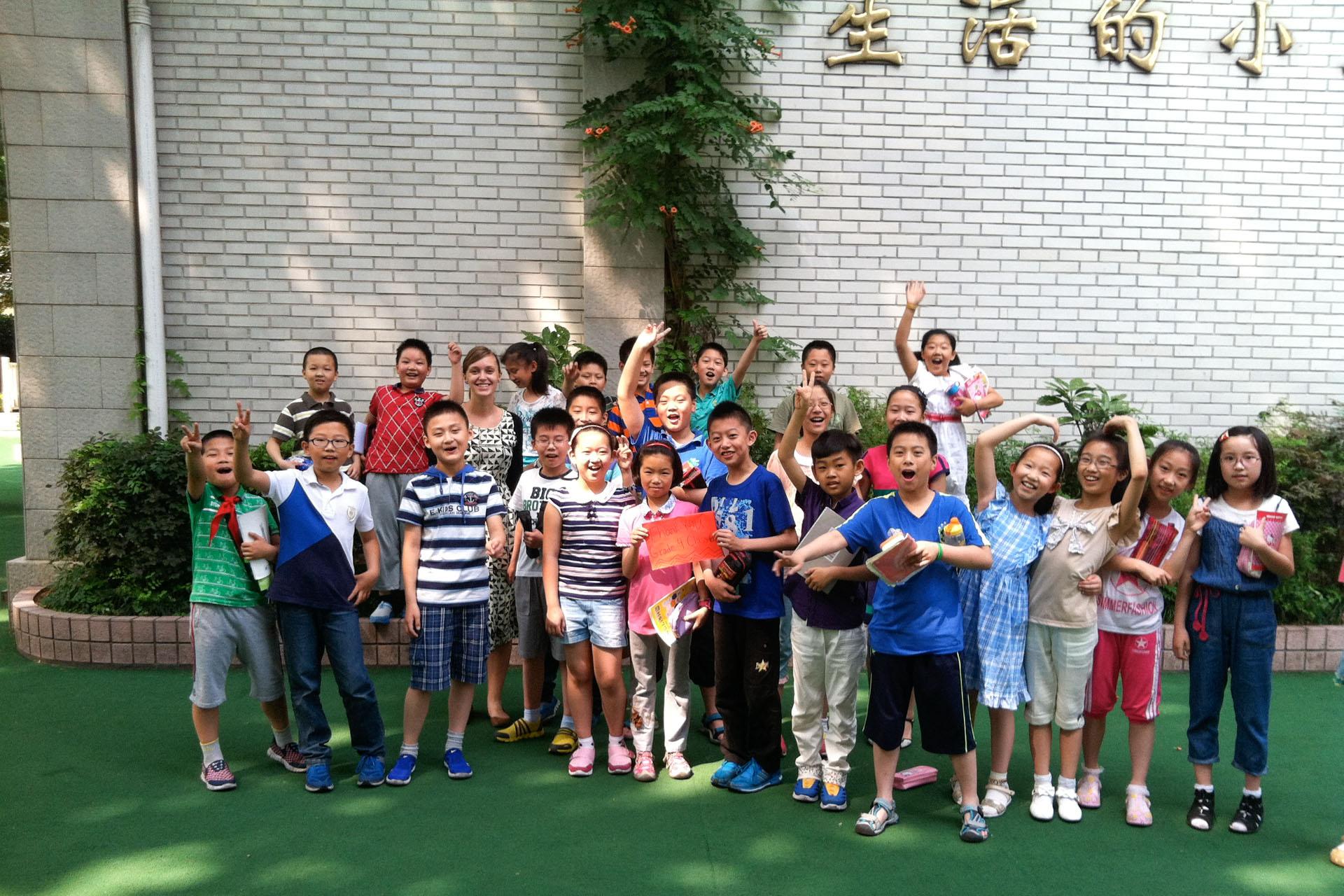 Primary School Nanjing China