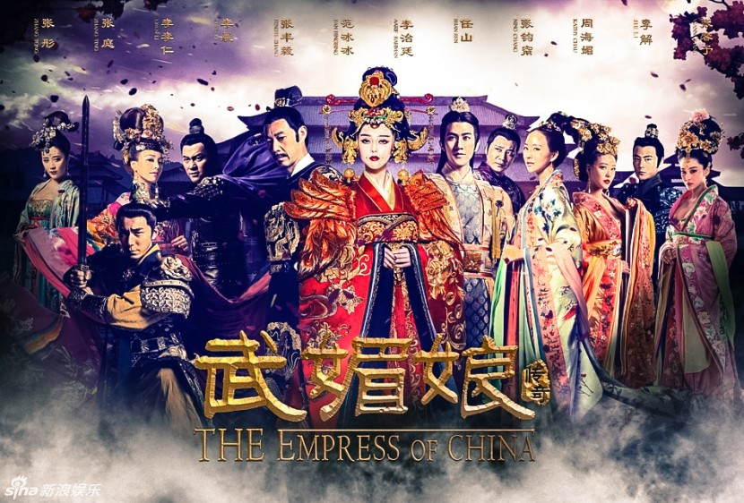 Empress of China poster