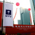 New York University Shanghai: What Is the Deal?