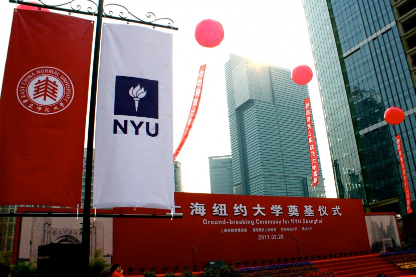 The logo of New York University in Shanghai China