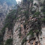 Weekly Photo Challenge: Walls (Zhangjiajie)