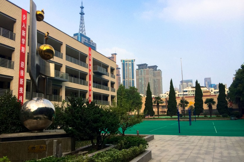 An outside view of Nanjing no. 5 high school in China