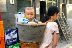 Beijing-young-child