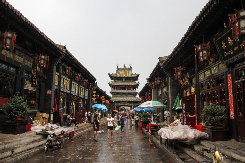 The old town of Pingyao county