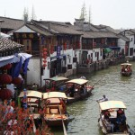 Zhujiajiao: An Ancient Town