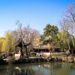 Suzhou: Venice of the East