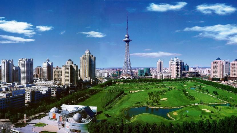 Harbin Skyline