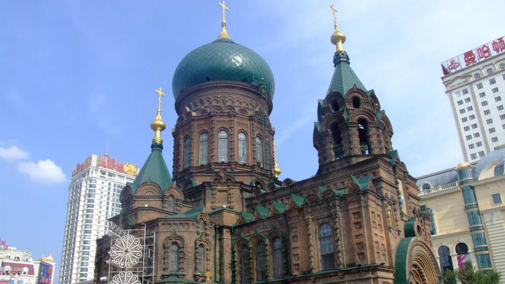 Harbin Sofia Cathedral