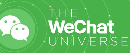 WeChat header