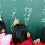 Inside the Classroom: 9 Educational Differences Between China and the U.S.